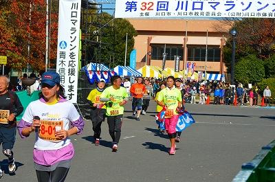 川口市民マラソン 084