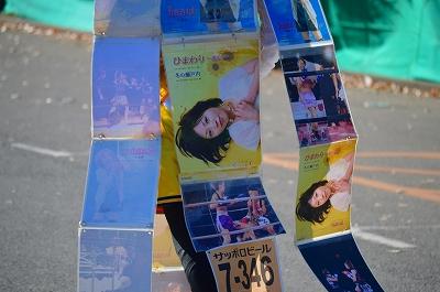 川口市民マラソン 108