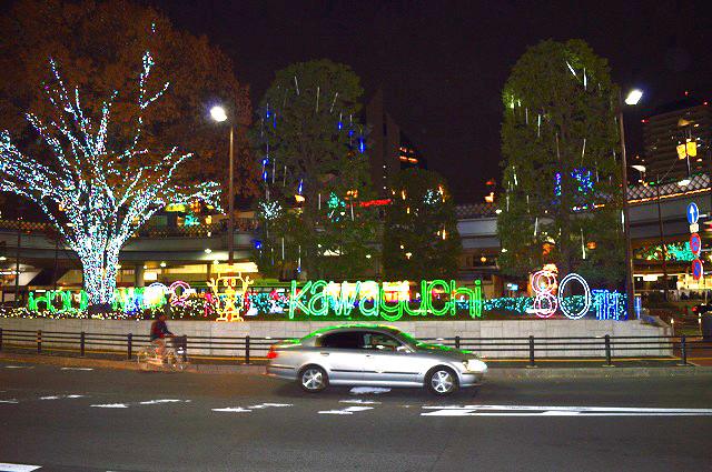 川口駅前イルミネーション 021