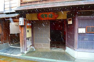 ひがし茶屋街 017