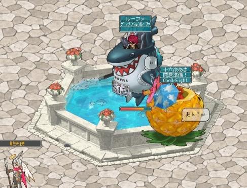 Baidu IME_2013-5-21_12-54-26