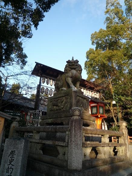 京都八坂さん