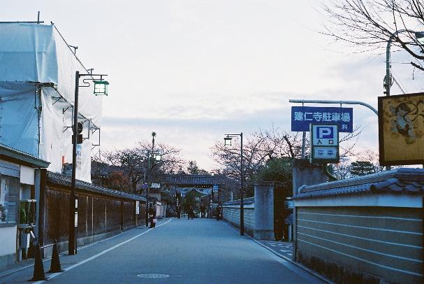 京都 夕焼け