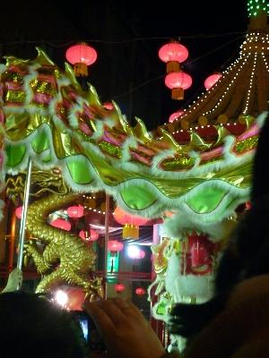 神戸 春節祭