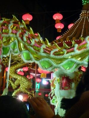神戸 春節祭2
