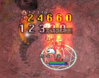 130121-3.jpg