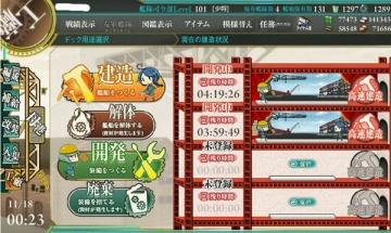 2014aut_youkouro.jpg
