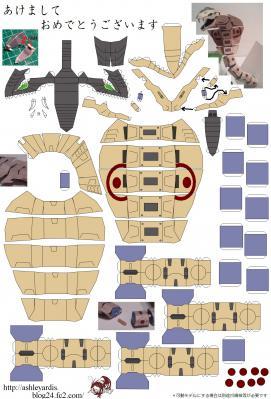 Xゾイド 蛇型 ベージュ