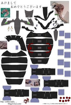 Xゾイド 蛇型 黒