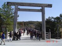 郡山・経絡足ツボ脚もみマッサージ士_たけろぐ_出張専門_伊勢神宮・内宮の鳥居。日本の原点はここからというのも納得できる神聖な雰囲気でした