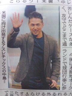 nakaji201300127.jpg