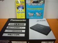 P1100432.jpg