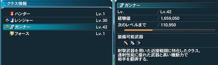 2013-06-24-032551.jpg