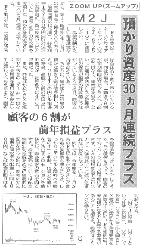 news120829.png