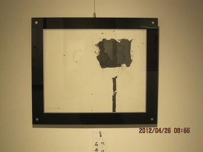 H24年圓珠会 006