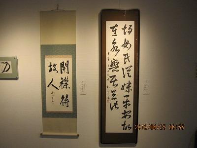 H24年圓珠会 008
