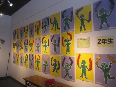 H24年かんれいっ子展 006