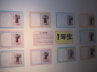 H24年かんれいっ子展 007