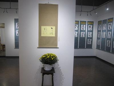 H24年穂真書道会展 013