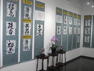 H24年穂真書道会展 018