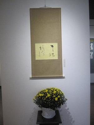 H24年穂真書道会展 012