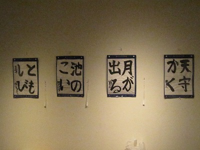 H24年秀月書道会展 024