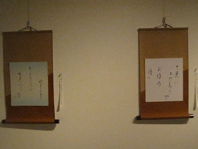H24年秀月書道会展 020