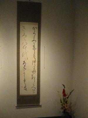 H24年秀月書道会展 010