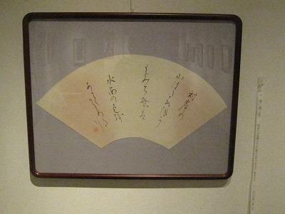 H24年秀月書道会展 022