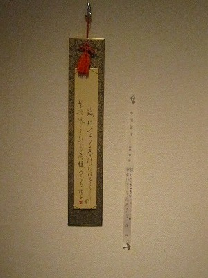 H24年秀月書道会展 014