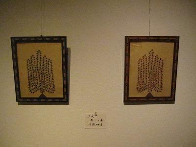 H24年11月やまぼうし工芸展 027
