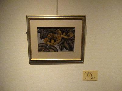 H24年11月やまぼうし工芸展 025