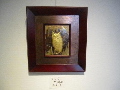 H24年11月やまぼうし工芸展 033