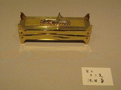 H24年11月やまぼうし工芸展 012