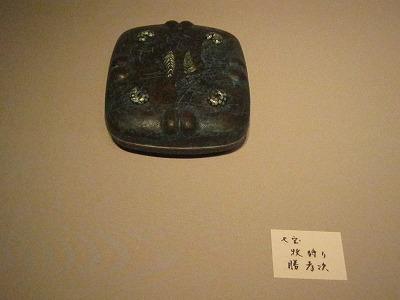 H24年11月やまぼうし工芸展 013