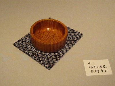 H24年11月やまぼうし工芸展 011