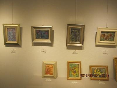 常設・チャリティー展25年3月 022