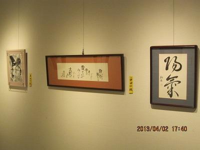 H25竹陽書展 002