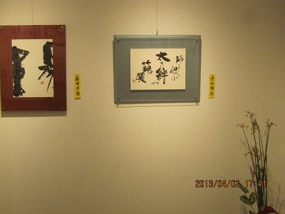 H25竹陽書展 003