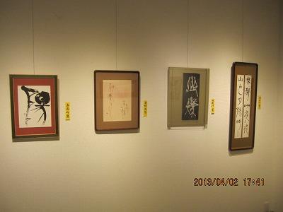 H25竹陽書展 004