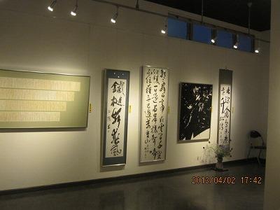 H25竹陽書展 006