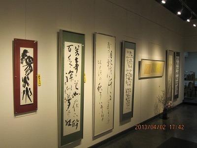 H25竹陽書展 010