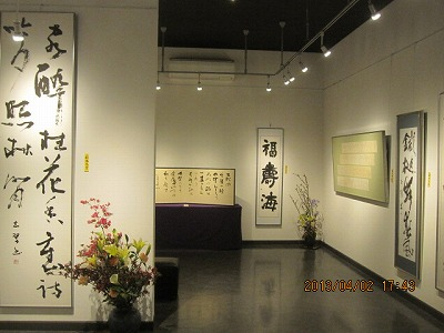 H25竹陽書展 011