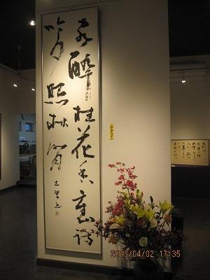 H25竹陽書展 013