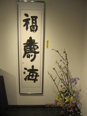 H25竹陽書展 019