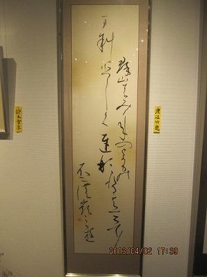 H25竹陽書展 025