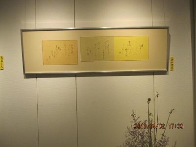 H25竹陽書展 026