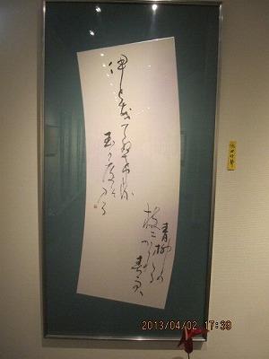 H25竹陽書展 023