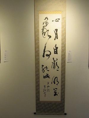 H25圓珠会展 009