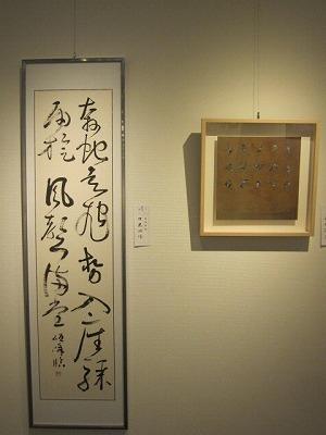 H25圓珠会展 010
